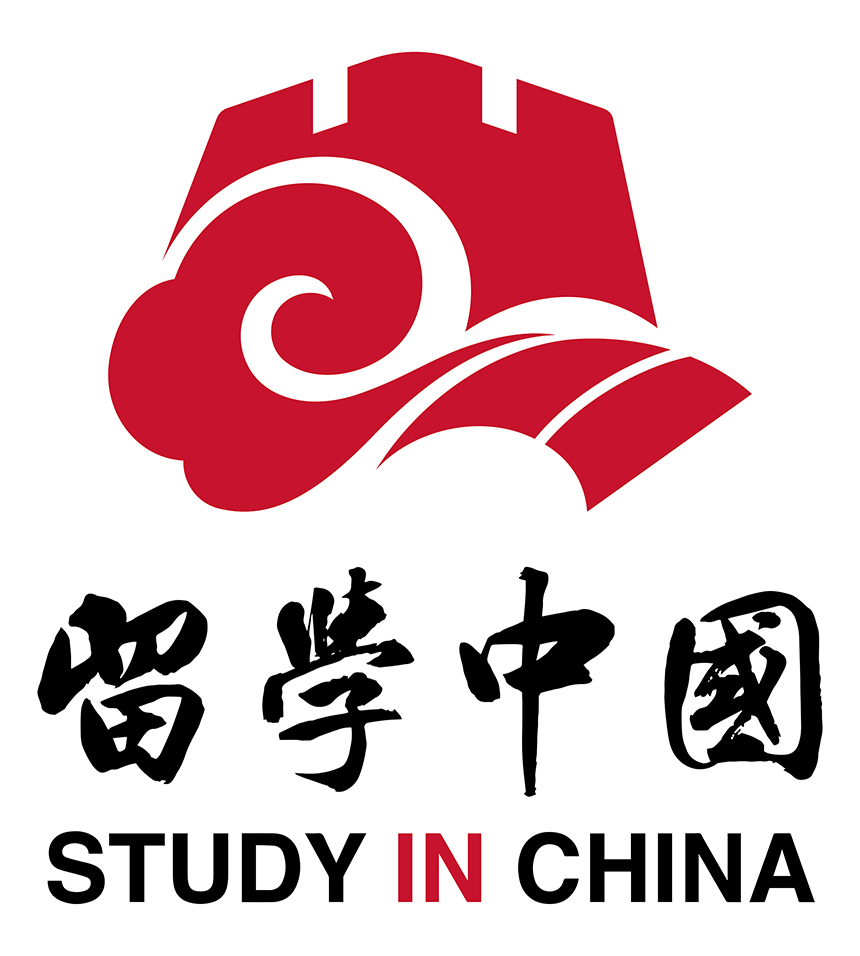Study in China (CSCSE)