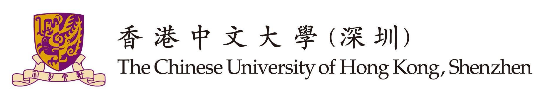 The Chinese University of Hong Kong, Shenzhen