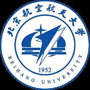 Beihang University in China